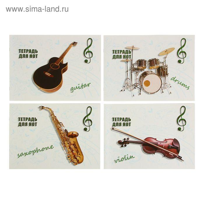 """Тетрадь для нот А4, 8 листов на скрепке """"Музыкальные инструменты-2"""", горизонтальная"""