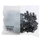 Крепеж-клипса, d=20 мм, цвет черный, 55.05.003.0002