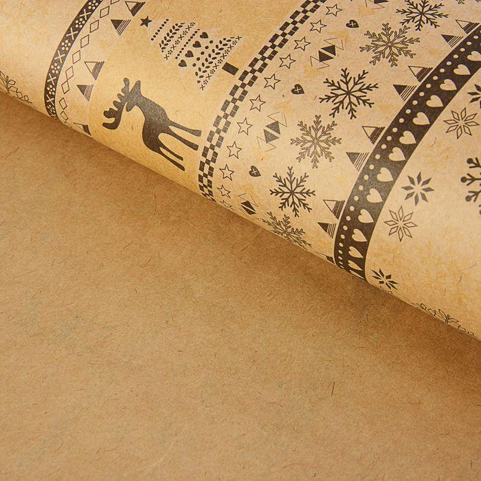 """Набор бумаги упаковочной крафт """"Скандинавский узор"""", бело-коричневая, 50 х 70 см, 10 листов"""