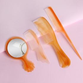 Набор 4 предмета: расчёска с ручкой (2шт), расчёска с хвостиком, зеркало, 22см, цвет янтарный Ош