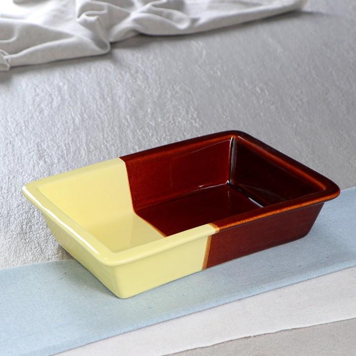 Противень для запекания жёлто-коричневый, 1 л