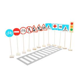 Набор напольный «Знаки дорожного движения»