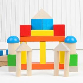 Конструктор «Малыш», 30 деталей