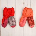 Варежки для девочки, размер 14, цвет бордо МИКС 16-00-12