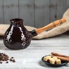 "Турка ""Ажур"" деревянная ручка, 0,5 л"