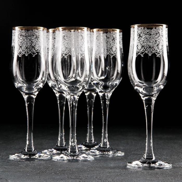 """Набор бокалов для шампанского 200 мл """"Боярский"""", 6 шт"""