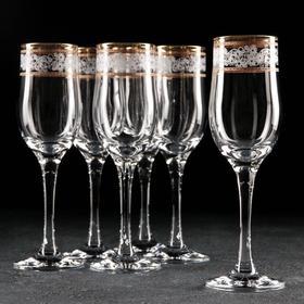 """Набор бокалов для шампанского 200 мл """"Люкс"""", 6 шт"""