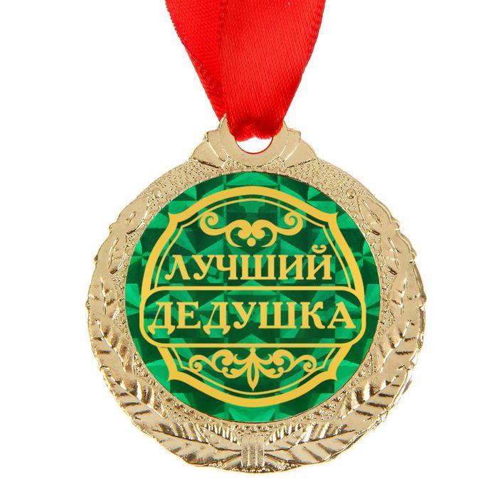 Медали на открытках