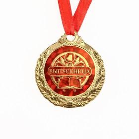 """Медаль """"Выпускница"""""""