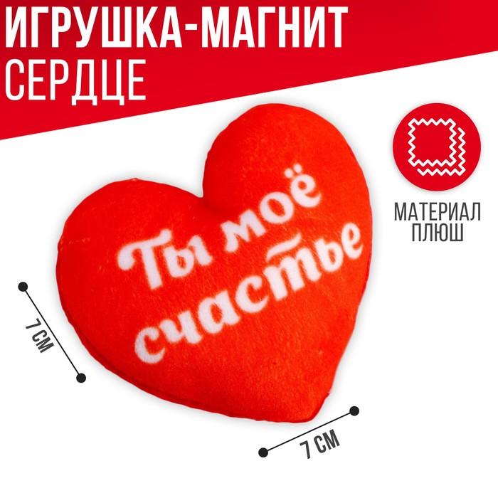 Девушкой февраля, картинка ты мое счастье