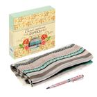 """Подарочный набор """"Самой любимой дочке!"""": шарф женский, ручка"""