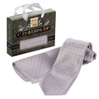 "Gift set ""From February 23!"": tie and handkerchief"
