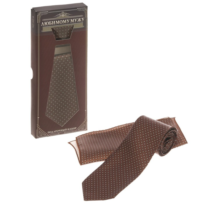 """Подарочный набор: галстук и платок """"Любимому мужу"""""""