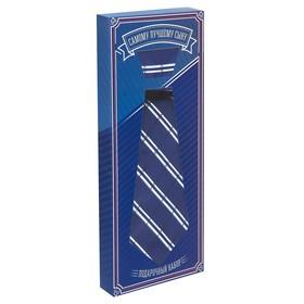 """Подарочный набор: галстук и платок """"Самому лучшему сыну"""" в Донецке"""