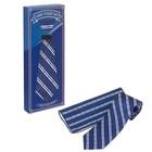 """Подарочный набор: галстук и платок """"Самому лучшему сыну"""""""