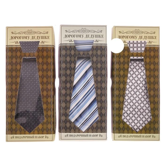 """Подарочный набор: галстук и платок """"Дорогому дедушке"""", МИКС"""