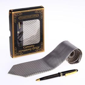 """Подарочный набор """"Самому лучшему отцу"""": галстук и ручка в Донецке"""
