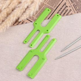 Приспособление для изготовления помпонов, 12 × 5 × 1 см, цвет зелёный