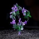 Растение искусственное аквариумное, 25 см, микс цветов
