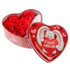 """Набор мыльных лепестков в шкатулке-сердце """"Я тебя люблю"""", 5 бутонов и полотенце (20х20)"""