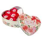 """Набор мыльных лепестков в шкатулке-сердце """"Ты мое счастье!"""", 5 бутонов и полотенце (20х20)"""