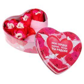"""Набор мыльных лепестков в шкатулке-сердце """"Мое сердце парит, когда ты рядом!"""", 5 бутонов и полотенце (20х20)"""