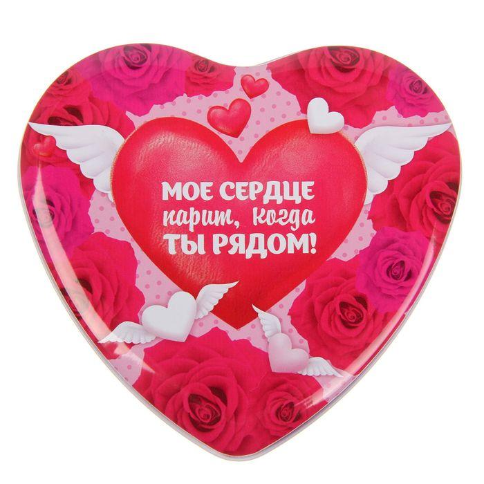 Открытку марта, картинка с надписью мое сердце