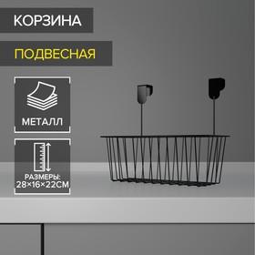 Basket pendant, MIX color