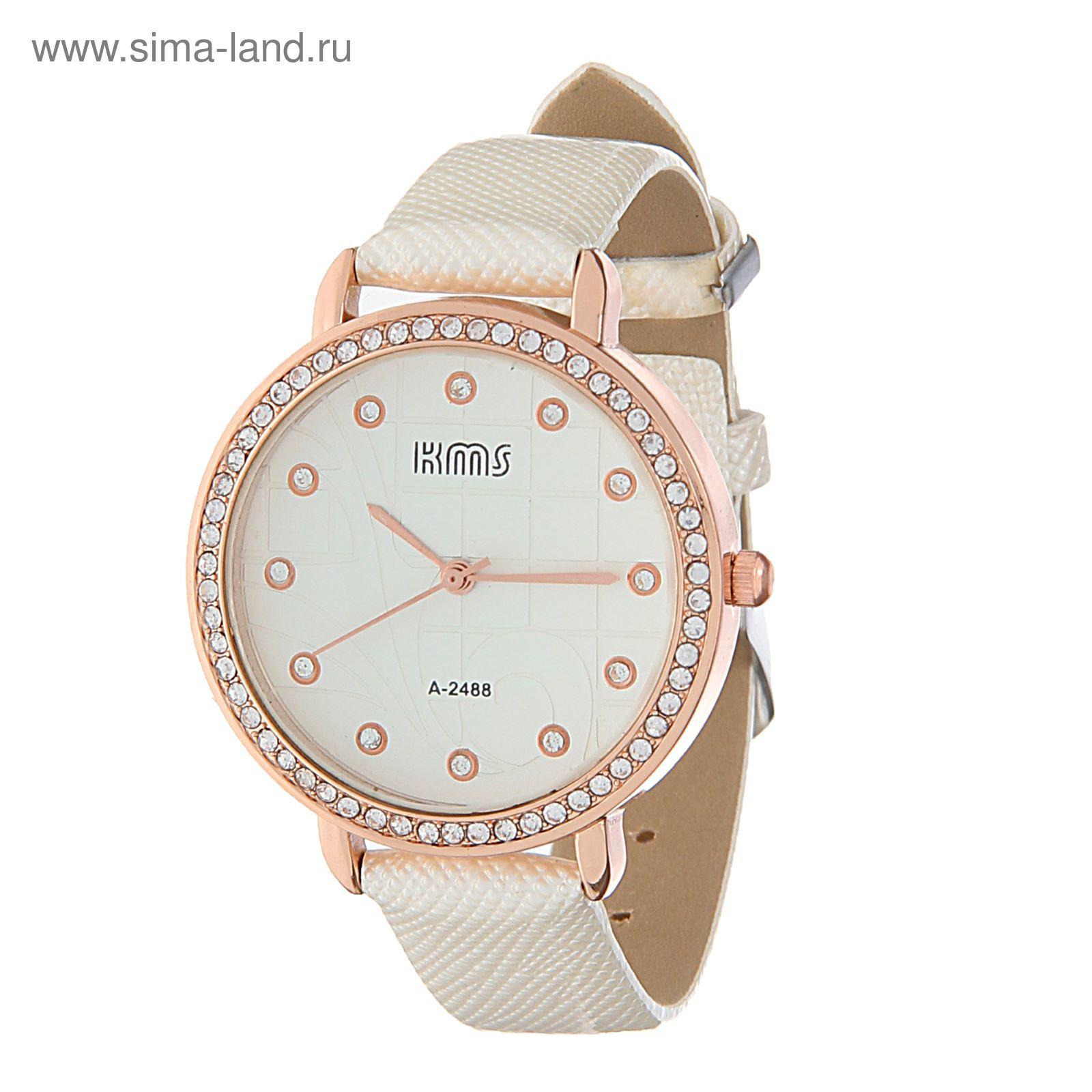 e7331933 Часы наручные женские KMS, стразы, рисунок, ремешок белый (1792360 ...