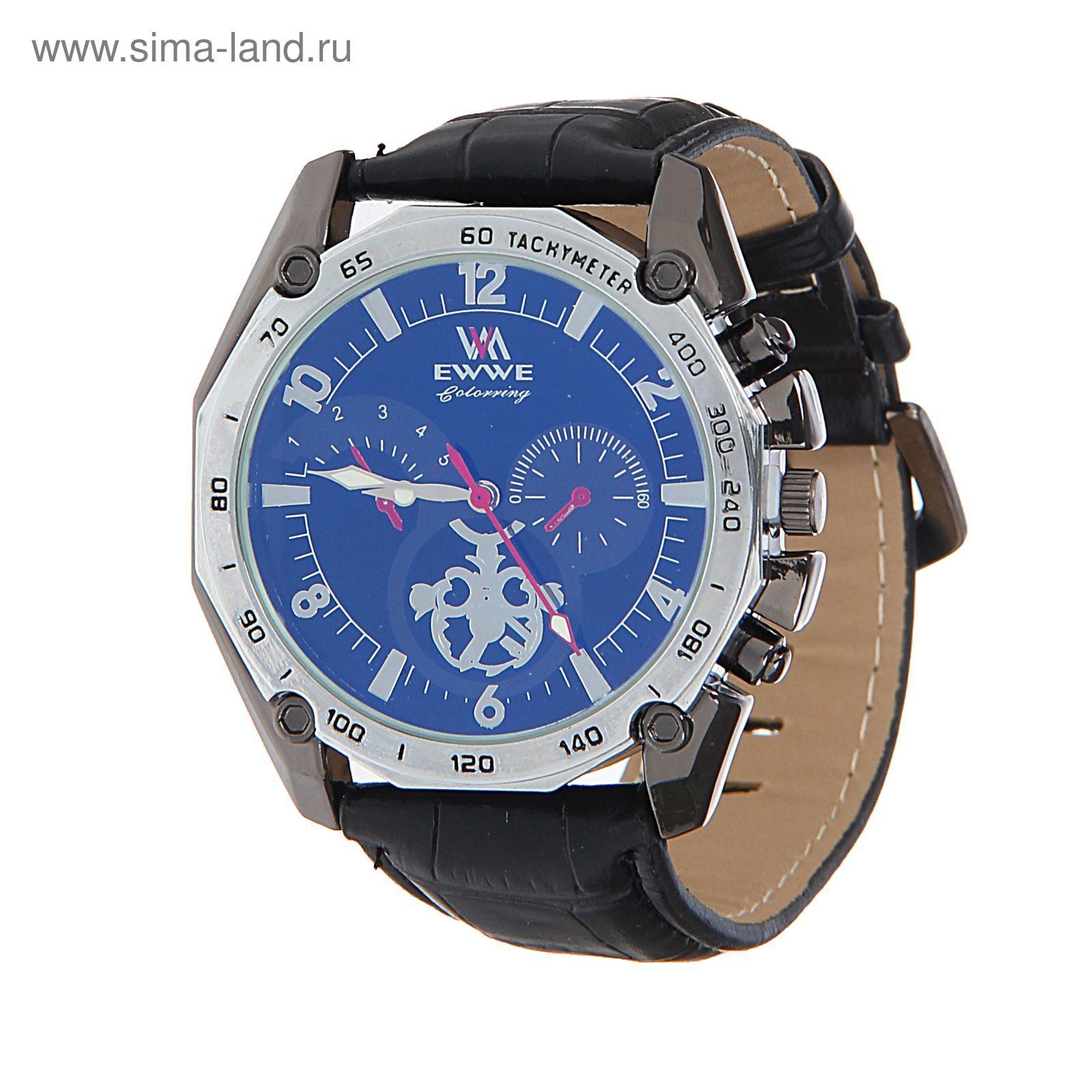 Наручные мужские часы с тремя циферблатами купить часы наручные женский ника золотые