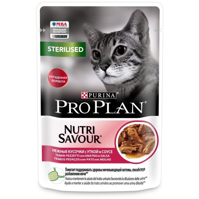 Влажный корм PRO PLAN для стерилизованных кошек, утка в соусе, пауч, 85 г