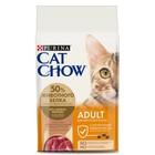 Сухой корм CAT CHOW для кошек, утка, 1.5 кг