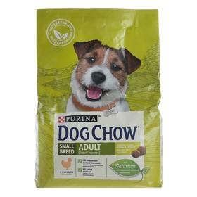 Сухой корм DOG CHOW для собак мелких пород, курица, 2.5 кг