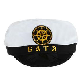 """Cap captain adult """"dad"""", R-R. 56-58"""