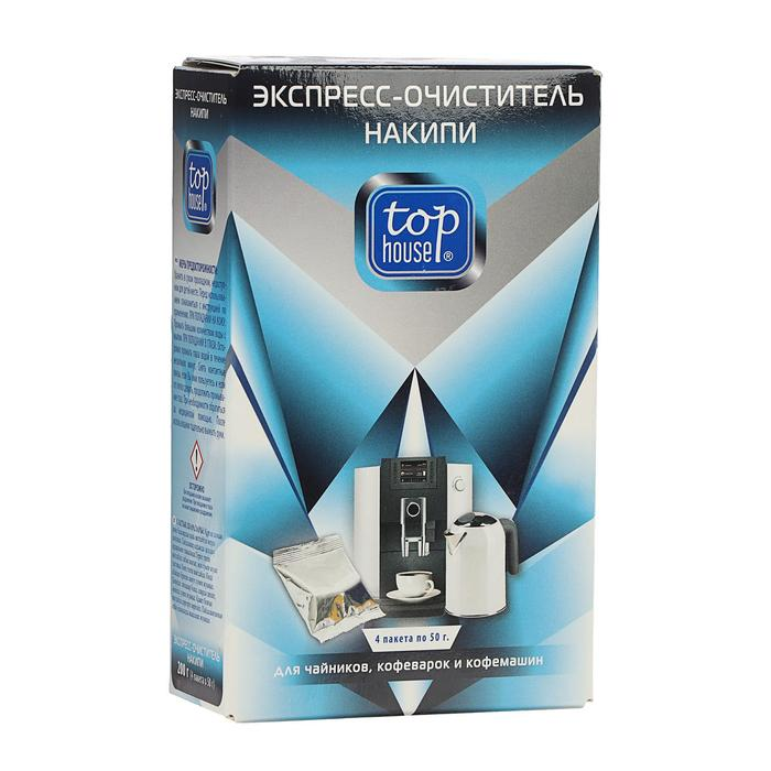 Экспресс-очиститель  накипи для чайников, кофеварок и кофемашин TOP HOUSE, 4 шт. х 50 г