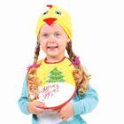 """Карнавальный комплект цыплёнка """"С Новым годом!"""", велюр, нагрудник, шапка, р-р 52-56, 1,5-3 года"""