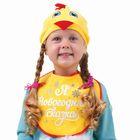 """Карнавальный комплект цыплёнка """"Я новогодняя сказка"""", велюр, нагрудник, шапка, р-р 52-56, 1,5-3 года"""