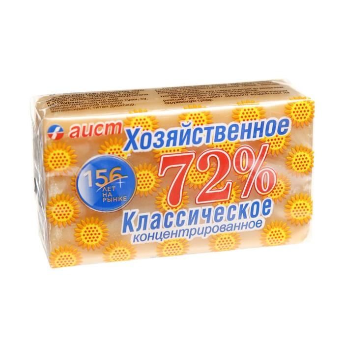 Классическое хозяйственное мыло 72%, 150 г