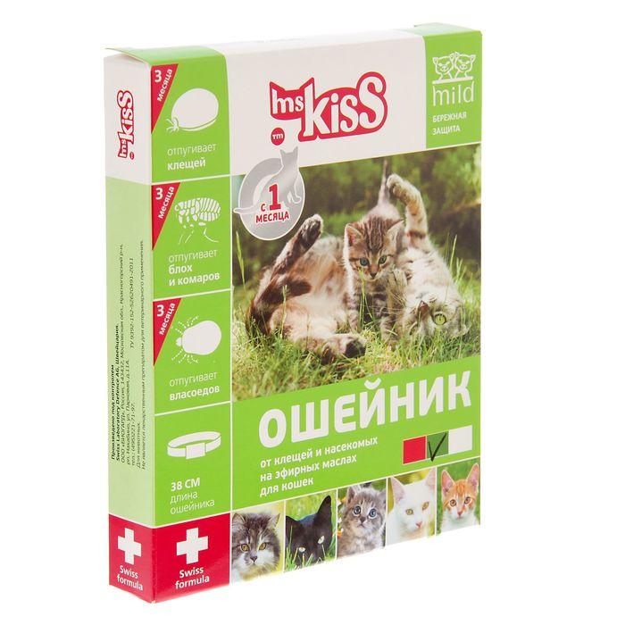 Био-Ошейник репеллентный Ms.Kiss 38 см. зеленый