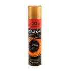Защита от воды Salton Professional для гладкой кожи, замши, нубука, велюра и текстиля, 300 мл