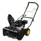 Снегоуборщик Huter SGC 3000, бензиновый, 4Т, 4/2.9 л.с./кВт, ковш 52/26 см, 3 л