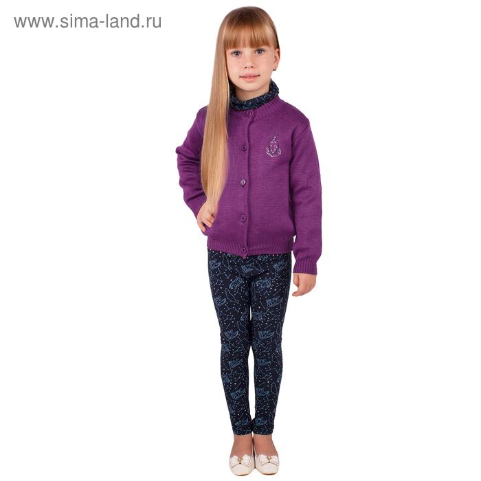 """Джемпер для девочки """"Пингвины"""", рост 104 см (54), цвет фуксия ДДД716006"""
