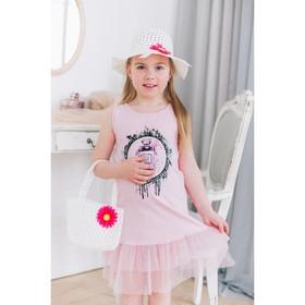 """Сарафан для девочки""""В тренде"""", рост 116 см (60), цвет розовый ДПС348804"""