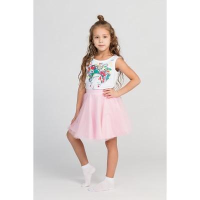"""Юбка для девочки""""В тренде"""", рост 140 см (72), цвет розовый"""