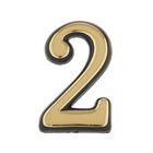 """Цифра дверная """"2"""", малая, пластик, самоклеящаяся"""
