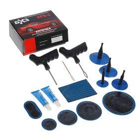 ARB-1 tubeless tire repair kit