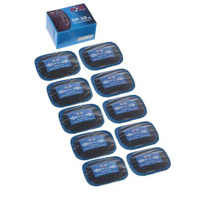 Пластырь резинокордный ПР-10 х.в, для радиальных шин, 55x75 мм, 1 слой корда, набор 10 шт.