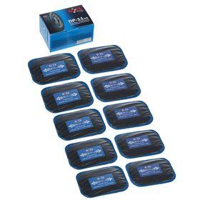 Пластырь резинокордный ПР-11 х.в, для радиальных шин, 65x95 мм, 1 слой корда, набор 10 шт.