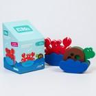 Игрушка-конструктор для купания «Краб и черепаха»