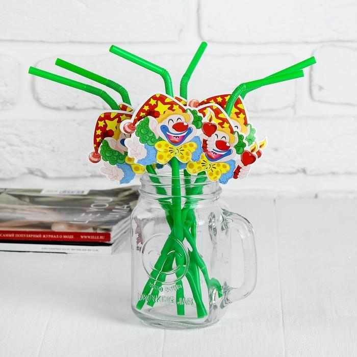 """Трубочка для коктейля """"Клоун со свечой"""", набор 6 шт."""